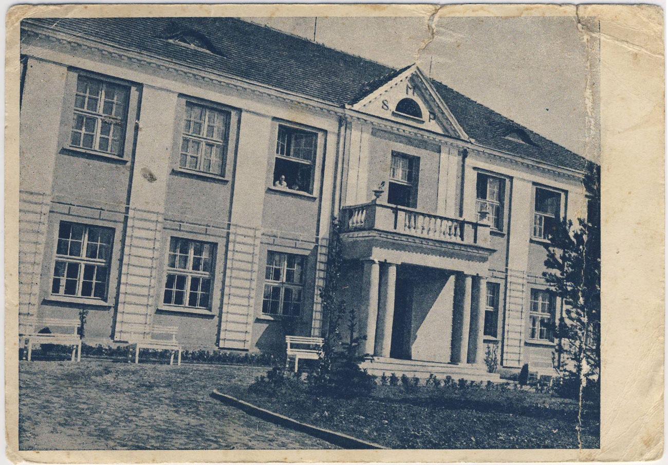 Dom Młodej Polki w Bninie