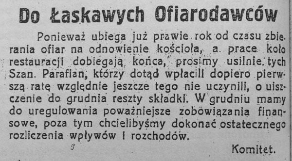 500-lecie Parafii Wszystkich Świętych w Kórniku - Tygodnik Parafialny 1936 komunikat