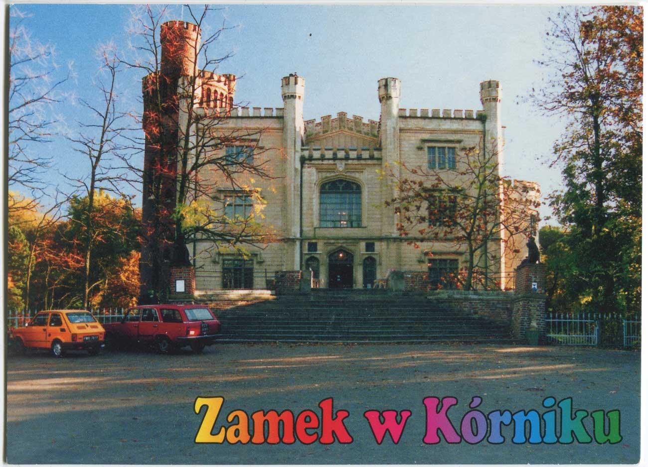 Podzamcze Kórnik - po 1970 roku